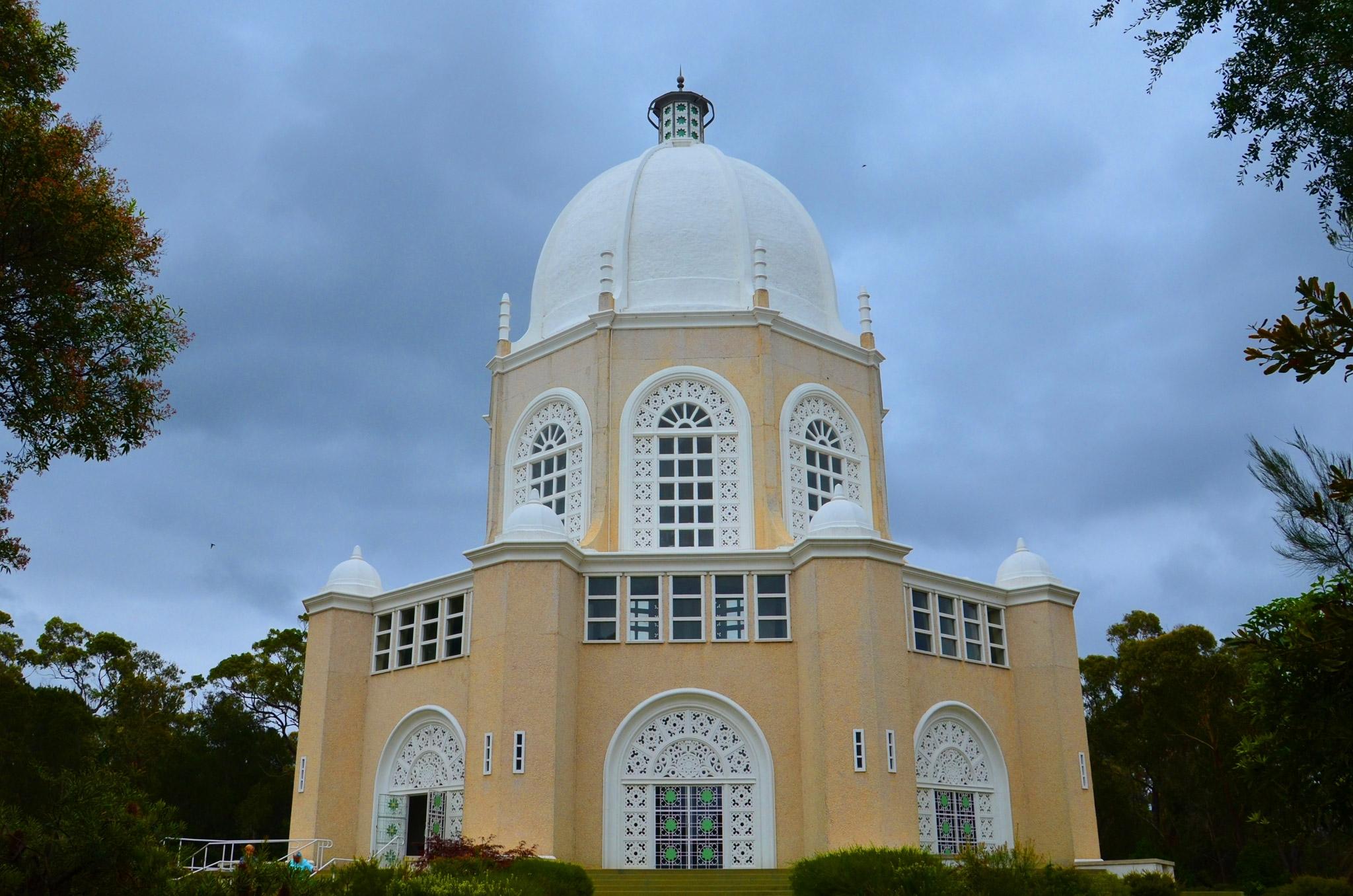 Bahai Temple - Image �2014 ManlyAustralia.com